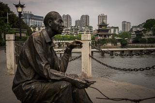DL_20140419_DSC0509_china_guiyang_jiaxiu_tower.jpg