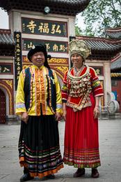 DL_20140420_DSC4970_Guiyang_China_Qianling_Park.jpg
